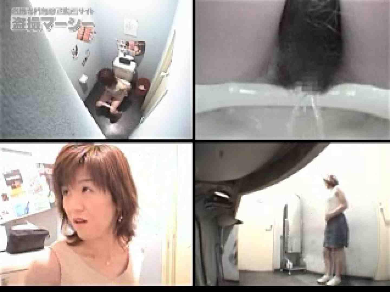 横浜 某クラブ厠 エロいギャル AV無料 9枚 2