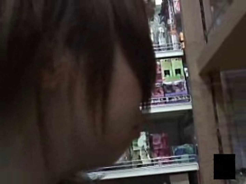 股間に接近しゃがみパンツ スケベギャル アダルト動画キャプチャ 9枚 8