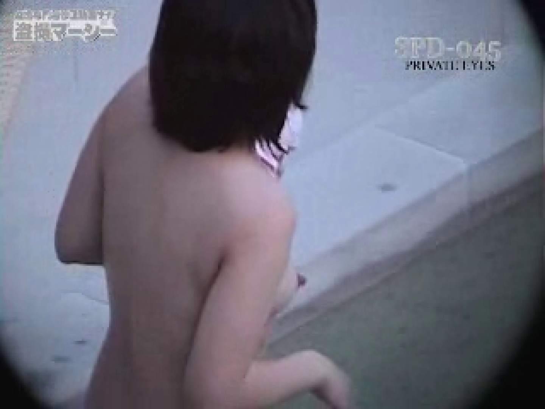 新露天浴場⑤ spd-045 エロいギャル オマンコ動画キャプチャ 9枚 2