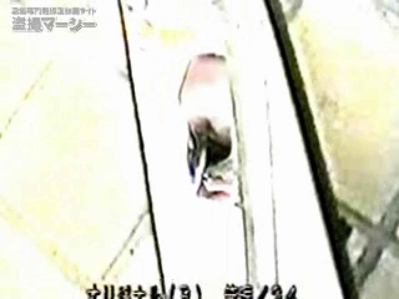 大胆に潜入! オマンコ丸見え洗面所! vol.03 ギャルのマンコ 盗撮動画紹介 10枚 4