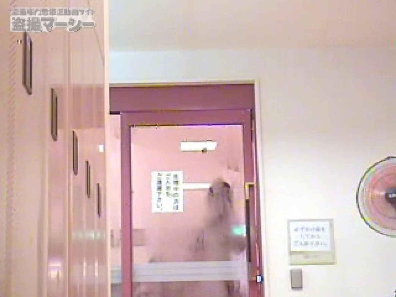 全員集合 極上!!女子脱衣所 ティーンギャル オマンコ動画キャプチャ 10枚 7