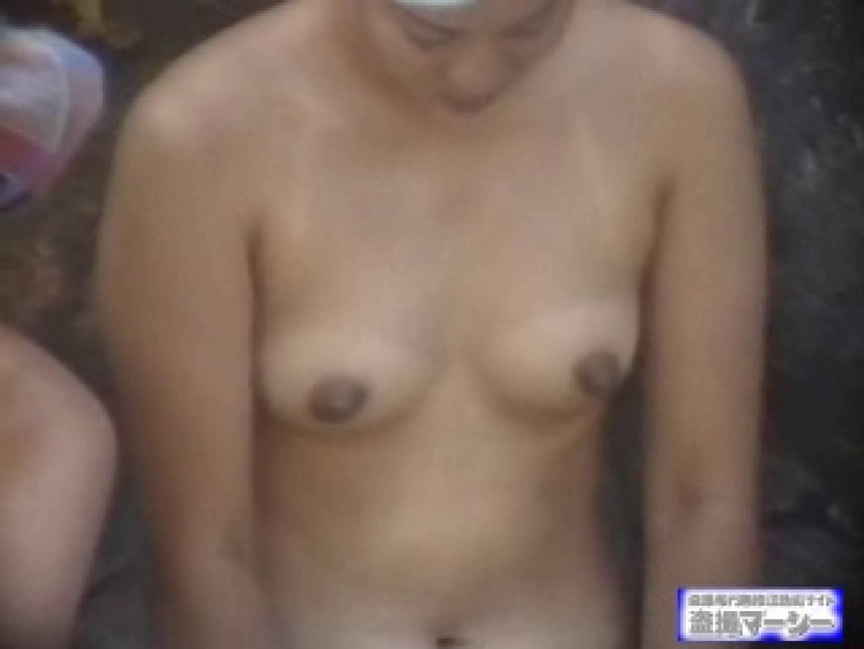 年増艶01 美熟女編vol.1 エロい熟女 戯れ無修正画像 11枚 2