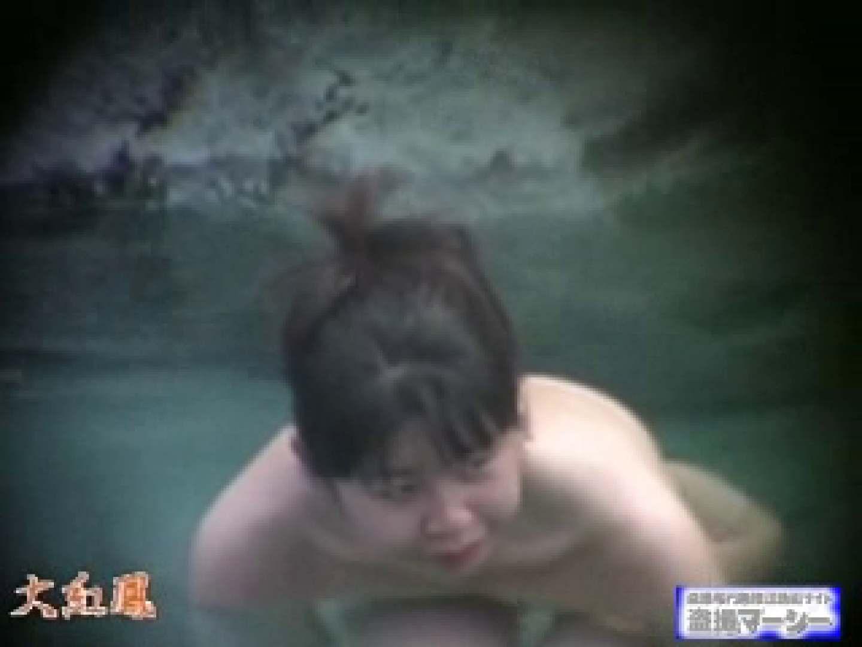 年増艶01 美熟女編vol.1 0  11枚 7