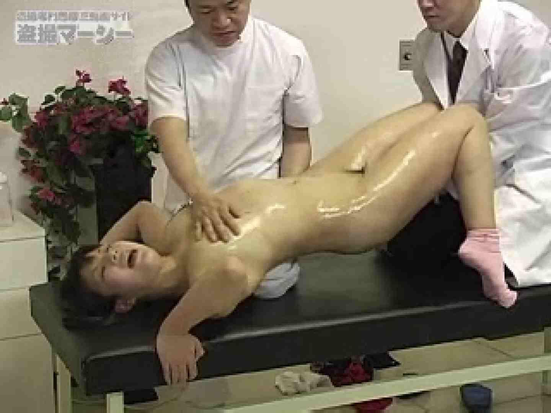 未熟な肌 淫行エステ マルチアングル ヌード画像 11枚 7