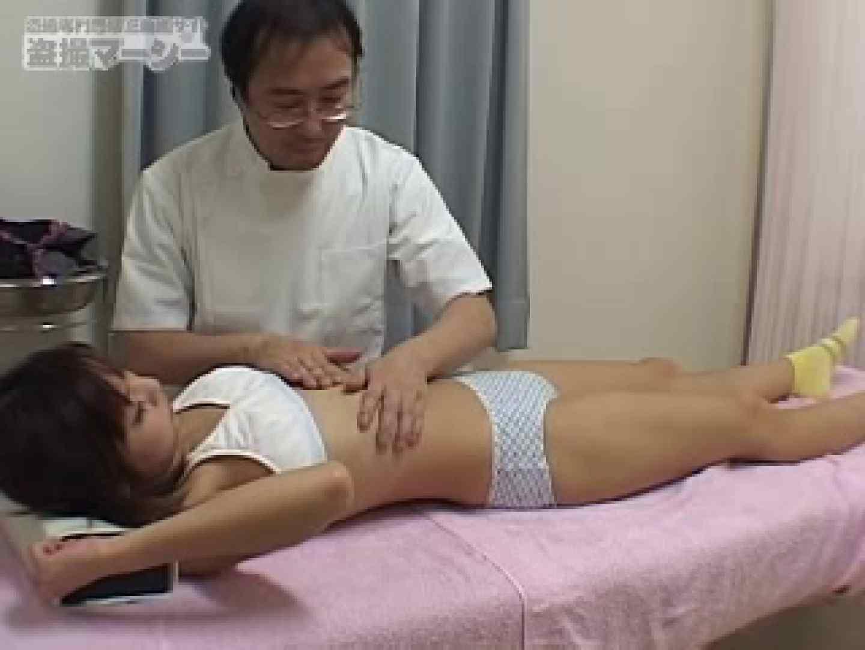 未熟な肌 淫行エステ スケベギャル われめAV動画紹介 11枚 10