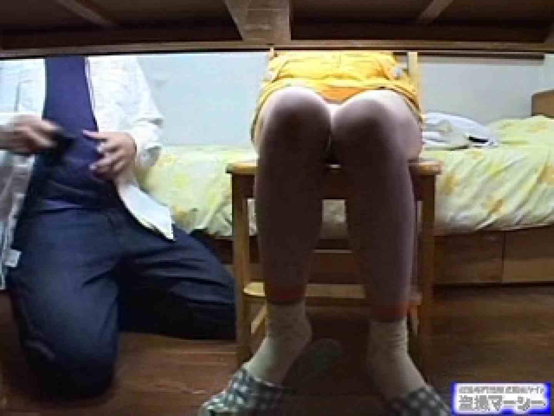 イタズラ家庭教師と教え子の淫行記録 潜入 盗撮画像 10枚 2