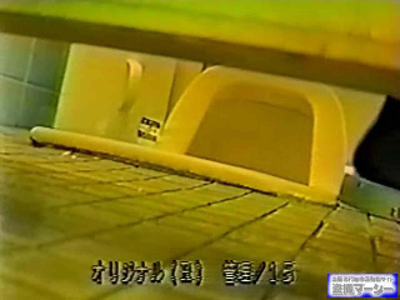 壁下の隙間がいっぱいだから撮れちゃいました! 潜入 エロ無料画像 11枚 2