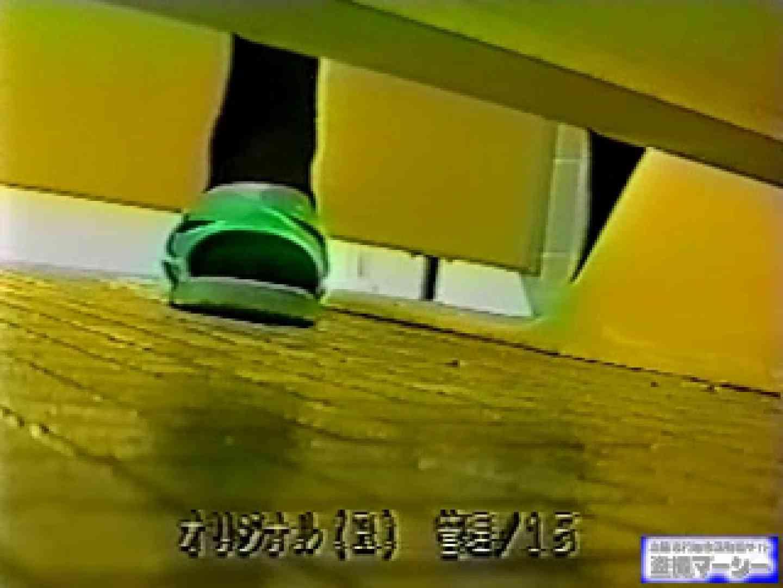 壁下の隙間がいっぱいだから撮れちゃいました! オマンコ見放題 エロ無料画像 11枚 3