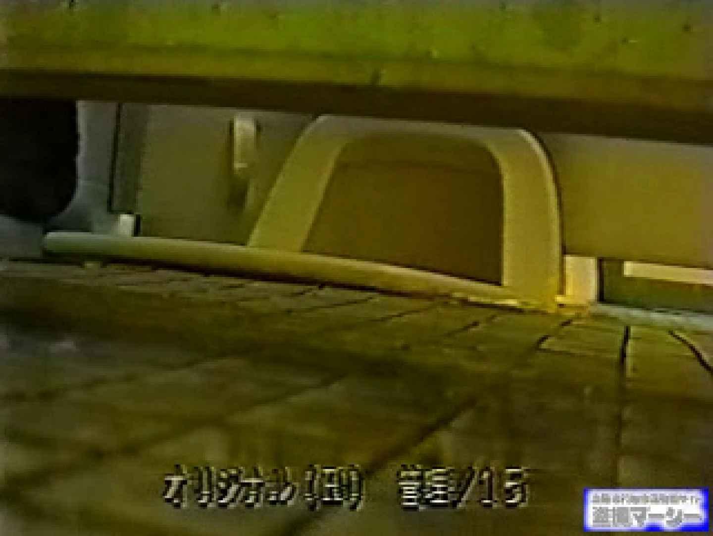壁下の隙間がいっぱいだから撮れちゃいました! ギャルのマンコ | 盗撮動画  11枚 5