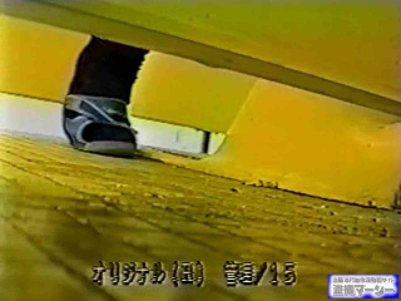 壁下の隙間がいっぱいだから撮れちゃいました! 潜入 エロ無料画像 11枚 6
