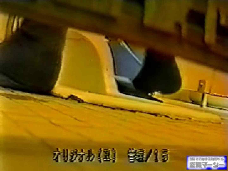 無修正エロ動画:壁下の隙間がいっぱいだから撮れちゃいました!:のぞき本舗 中村屋