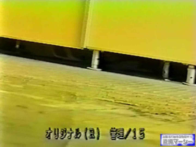 壁下の隙間がいっぱいだから撮れちゃいました! ギャルのマンコ | 盗撮動画  11枚 9