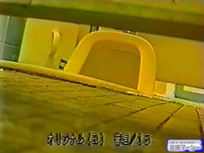 壁下の隙間がいっぱいだから撮れちゃいました! 潜入 エロ無料画像 11枚 10