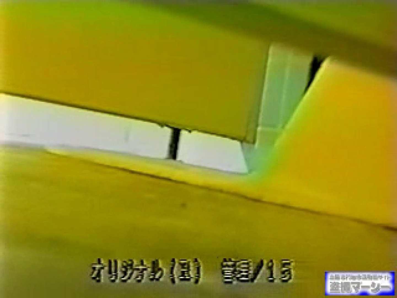 壁下の隙間がいっぱいだから撮れちゃいました! オマンコ見放題 エロ無料画像 11枚 11