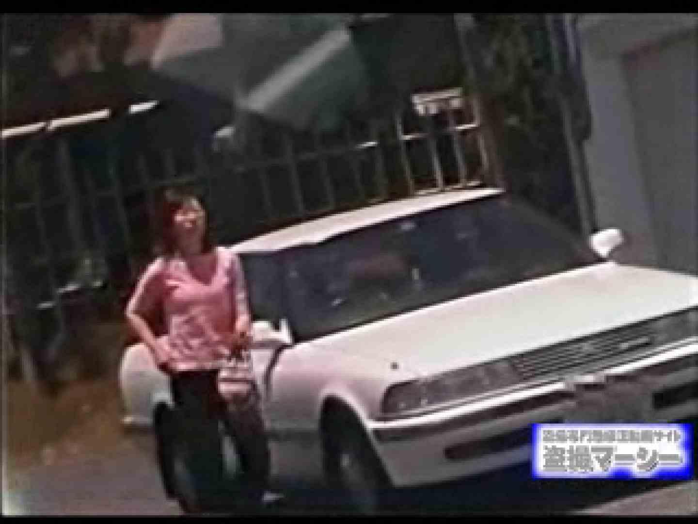 無修正エロ動画:都会のギャルが集うパーキング厠!:のぞき本舗 中村屋