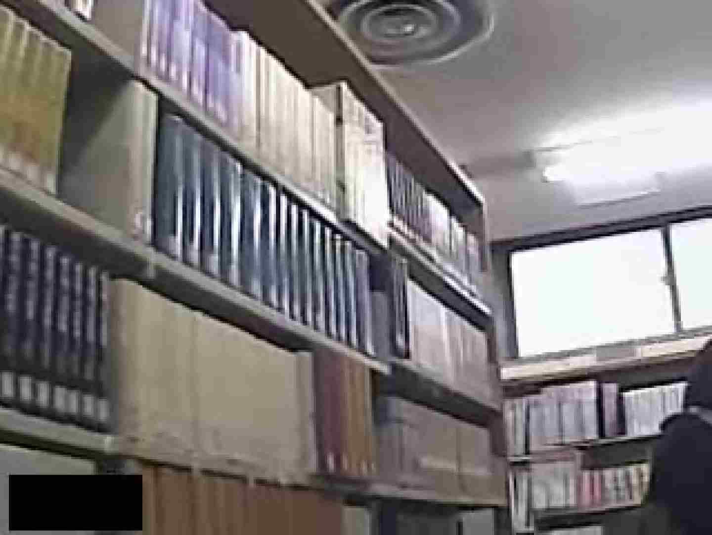 危険がいっぱい!私立図書館潜入厠。 厠の中で   盗撮動画  11枚 6