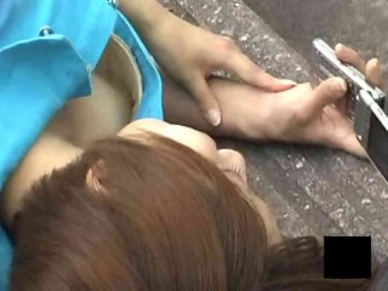 こっそり乳首を隠れ撮り エロいギャル オマンコ動画キャプチャ 11枚 2
