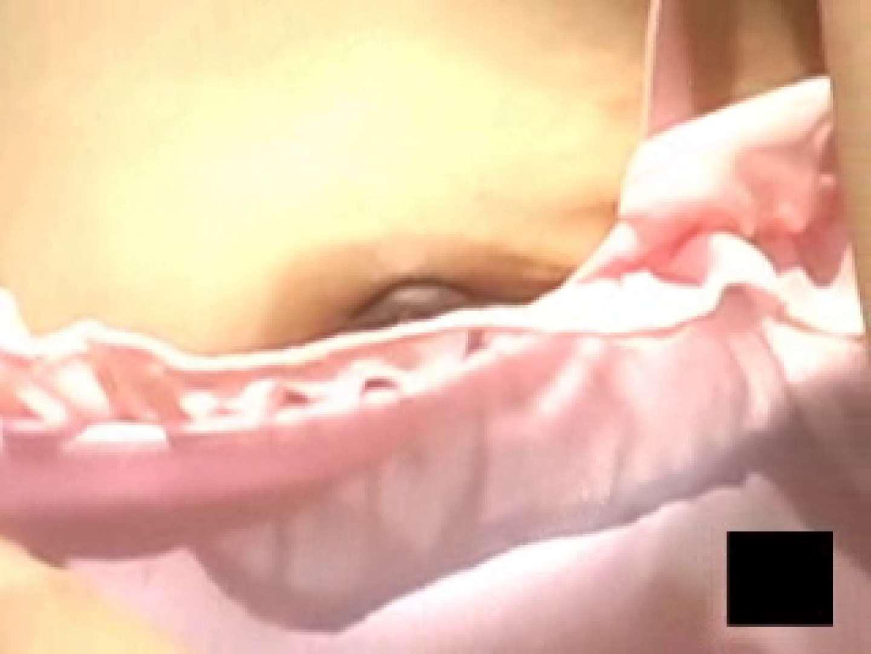 こっそり乳首を隠れ撮り フリーハンド のぞき動画キャプチャ 11枚 7