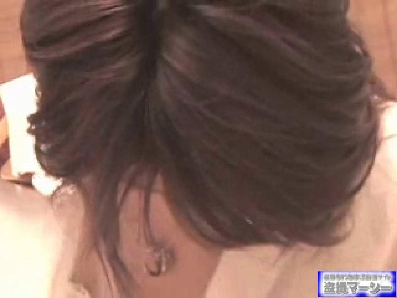 無修正エロ動画:女子!!丸秘改善肛門診療所:のぞき本舗 中村屋