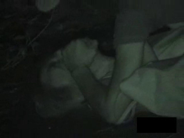 極悪サークル秘蔵VTR フリーハンド AV無料 11枚 4