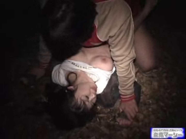 素人嬢を追跡!! 摘発ビデオ  マルチアングル AV動画キャプチャ 11枚 5