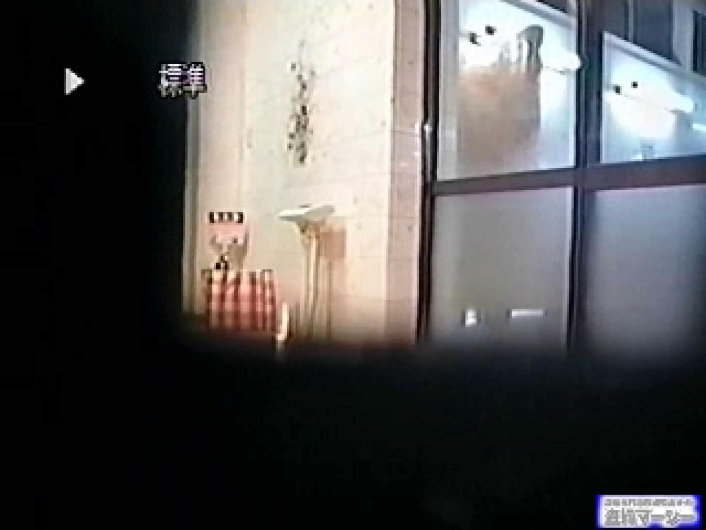 みんな大好き!オフロー! 入浴特集 AV動画キャプチャ 9枚 4