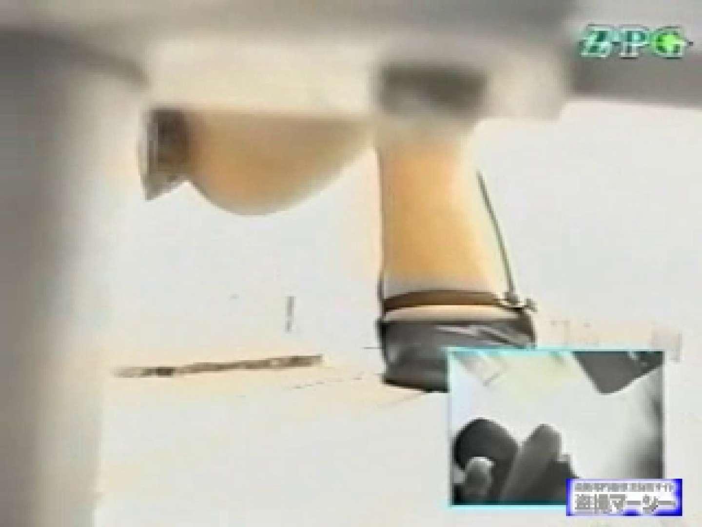 チア大会 和式女子厠vol.2 黄金水 ワレメ無修正動画無料 11枚 6