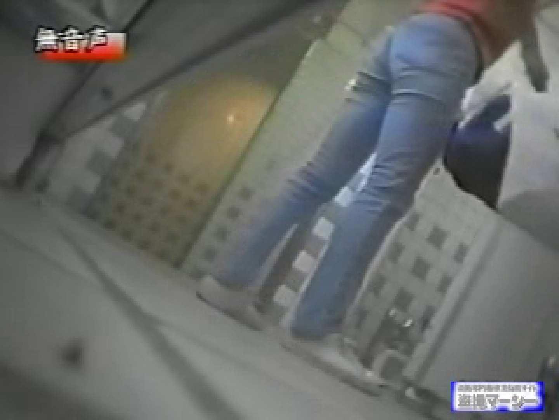 チア大会 和式女子厠vol.2 和式 盗み撮り動画 11枚 9