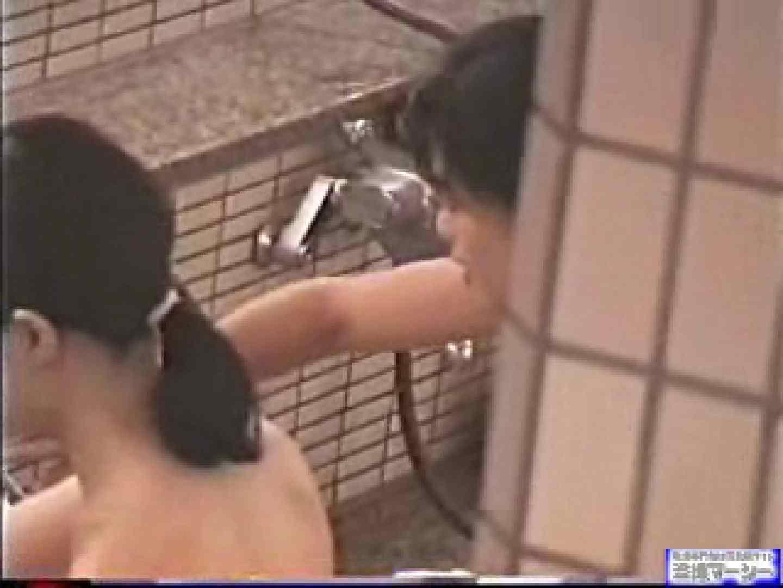 大浴場 女体覗き 覗き | 望遠  10枚 1