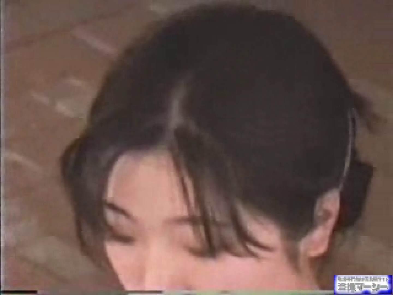 大浴場 女体覗き エロいギャル アダルト動画キャプチャ 10枚 3