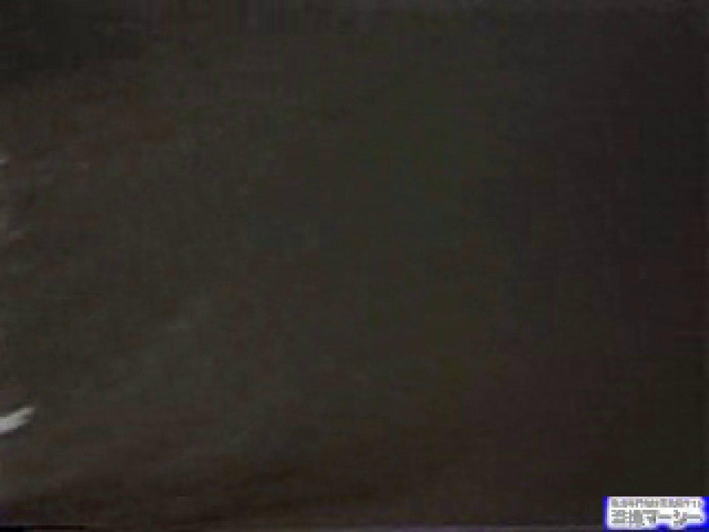 大浴場 女体覗きvol.2 銭湯 AV動画キャプチャ 10枚 6