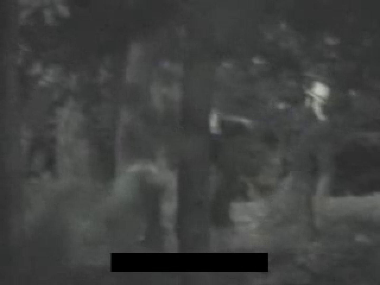白人さんの野外排せつ盗撮vol.2 人気シリーズ われめAV動画紹介 10枚 8