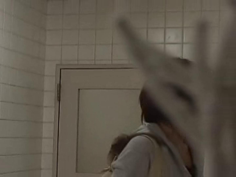 駆け込み黄金水vol.7 エロいお姉さん オメコ動画キャプチャ 10枚 5
