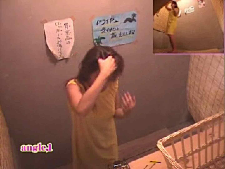 かわいい嬢だけ編集しました!! 「夏更衣室」 水着の女達 AV無料 11枚 6