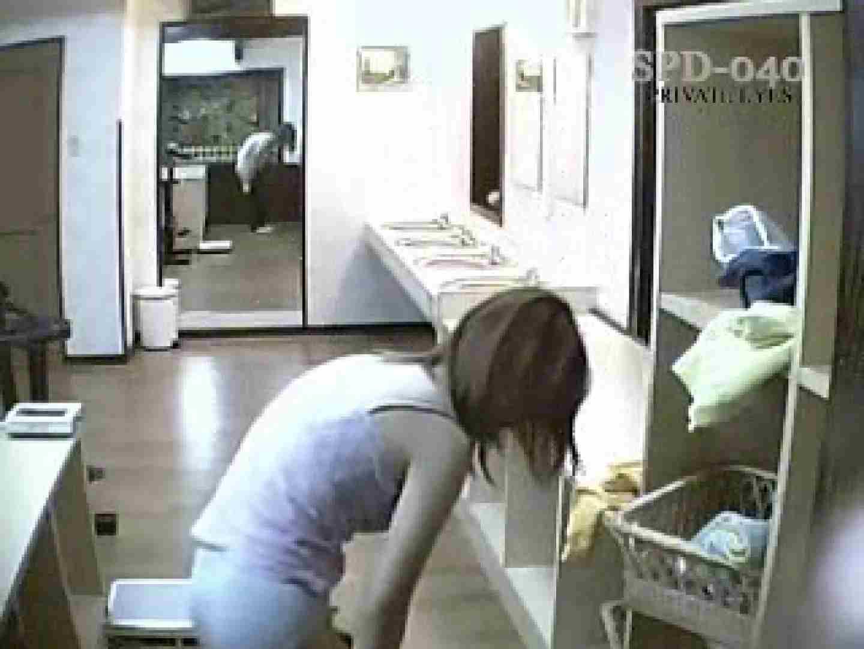 ガラスの館 Vol.2 spd-040 投稿 盗み撮り動画 9枚 7