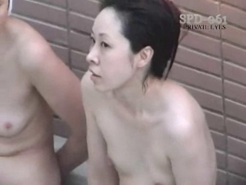 新・露天浴場⑧人妻編spd-61 エロいギャル おめこ無修正動画無料 10枚 4
