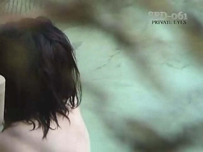 新・露天浴場⑧人妻編spd-61 望遠 スケベ動画紹介 10枚 9