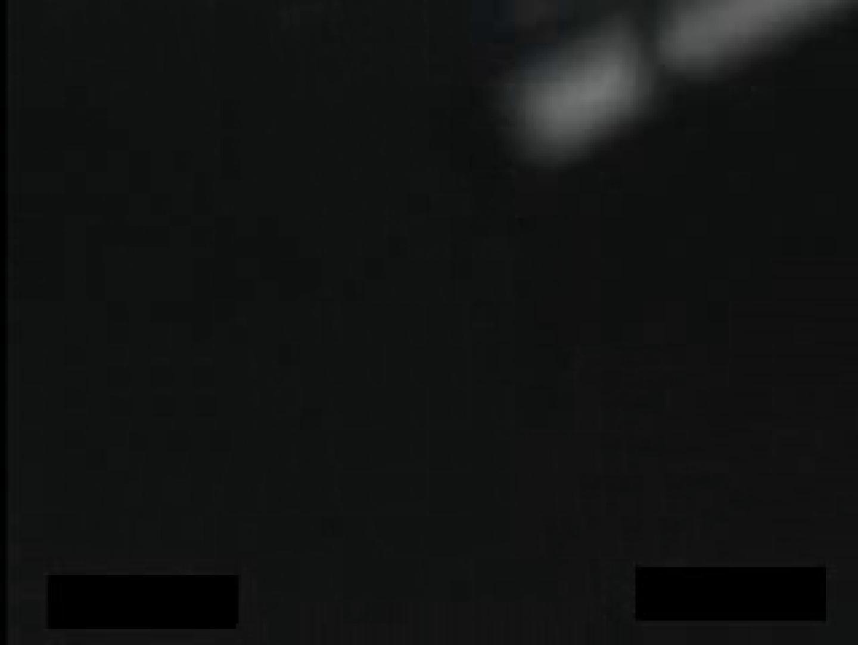 無修正エロ動画:野外徘徊ストーキング!:のぞき本舗 中村屋