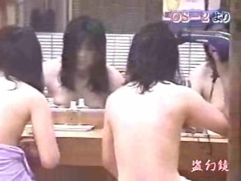 無修正エロ動画:1999ジパングカタログビデオ01.mpg:のぞき本舗 中村屋