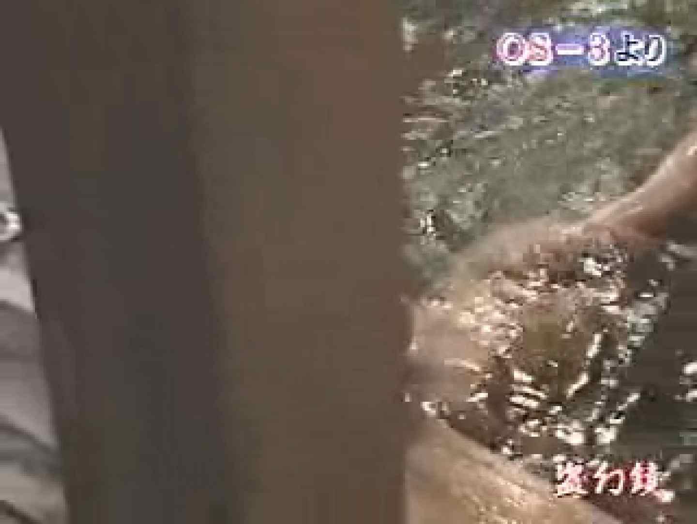 無修正エロ動画:1999ジパングカタログビデオ02.mpg:のぞき本舗 中村屋