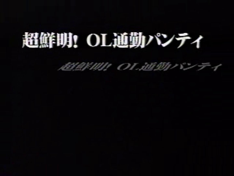 2002ジパングカタログビデオ01.mpg 隠撮   0  9枚 3