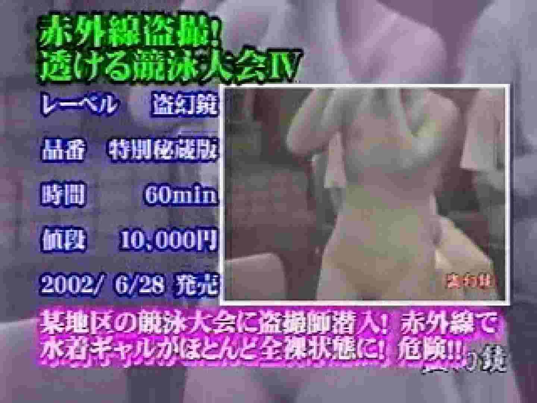 2002ジパングカタログビデオ01.mpg 隠撮   0  9枚 5