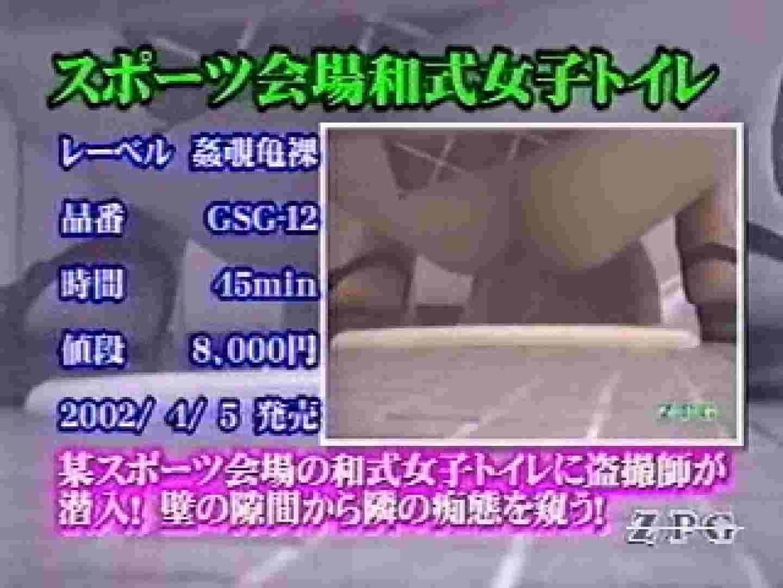 2002ジパングカタログビデオ01.mpg 隠撮   0  9枚 7