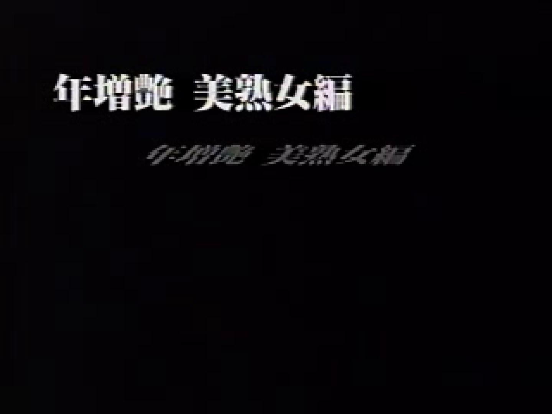 2002ジパングカタログビデオ01.mpg 隠撮   0  9枚 9