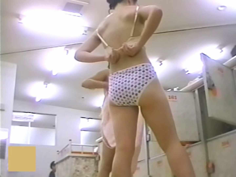 スーパー銭湯で見つけたお嬢さん vol.02 オンナ達のオマタ AV無料動画キャプチャ 10枚 4