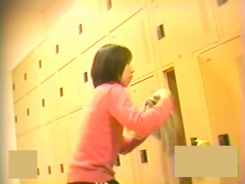 スーパー銭湯で見つけたお嬢さん vol.05 潜入 ぱこり動画紹介 10枚 2