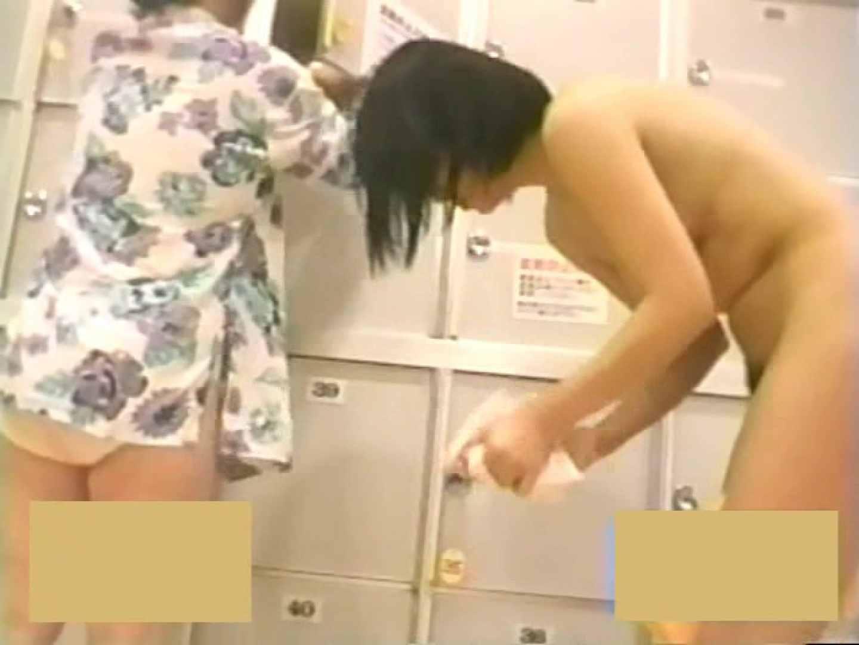 スーパー銭湯で見つけたお嬢さん vol.15 入浴特集 | 接写  11枚 1