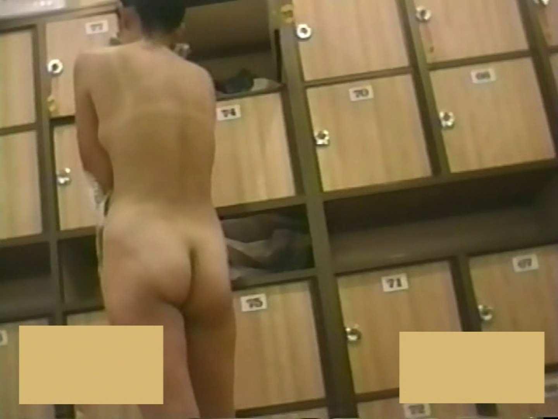 スーパー銭湯で見つけたお嬢さん vol.15 セクシーガール 戯れ無修正画像 11枚 4