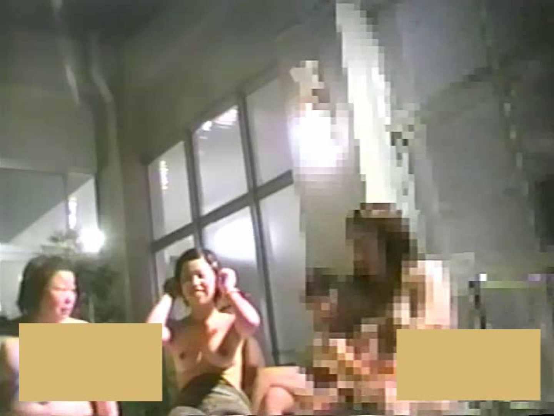 スーパー銭湯で見つけたお嬢さん vol.15 入浴特集  11枚 5