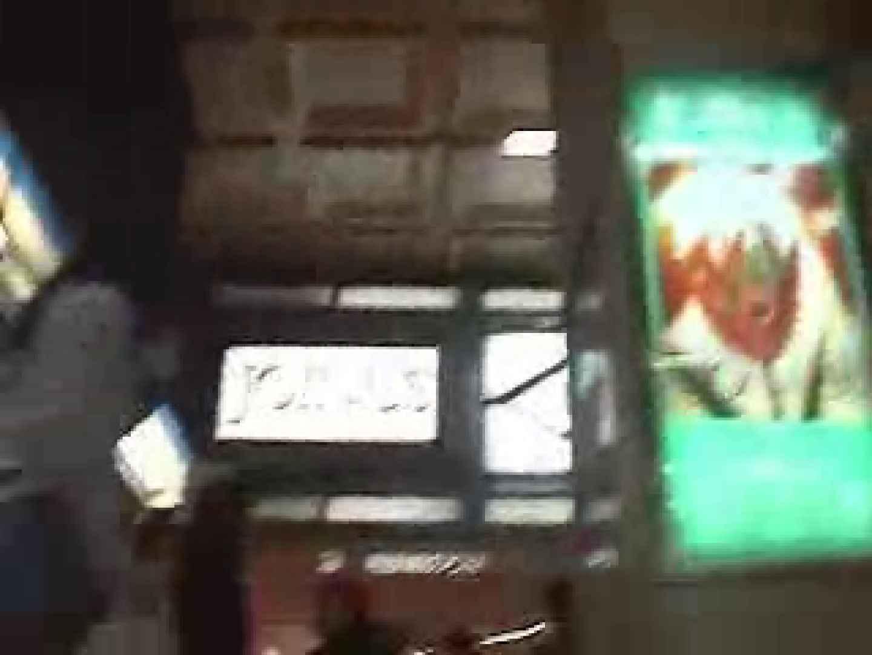無修正エロ動画:通学時間!7時30~8時30分 vol.03:のぞき本舗 中村屋